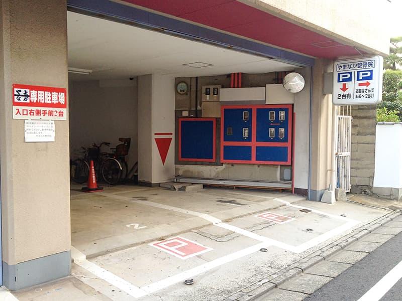 駐車場スペース1