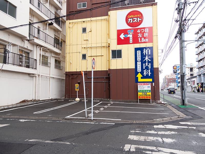 駐車場スペース2