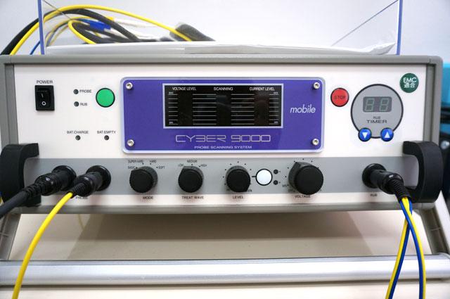 MOBILE CYBER 9000 管理医療機器(特定保守管理医療機器)