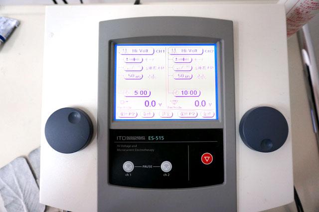 ハイボルテージ低周波治療器 イトー ES-515 低周波治療器