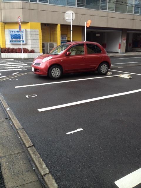 やまなか整骨院の駐車場スペース