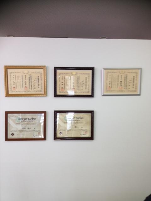 やまなか整骨院の先生達の免許証や資格の証明書